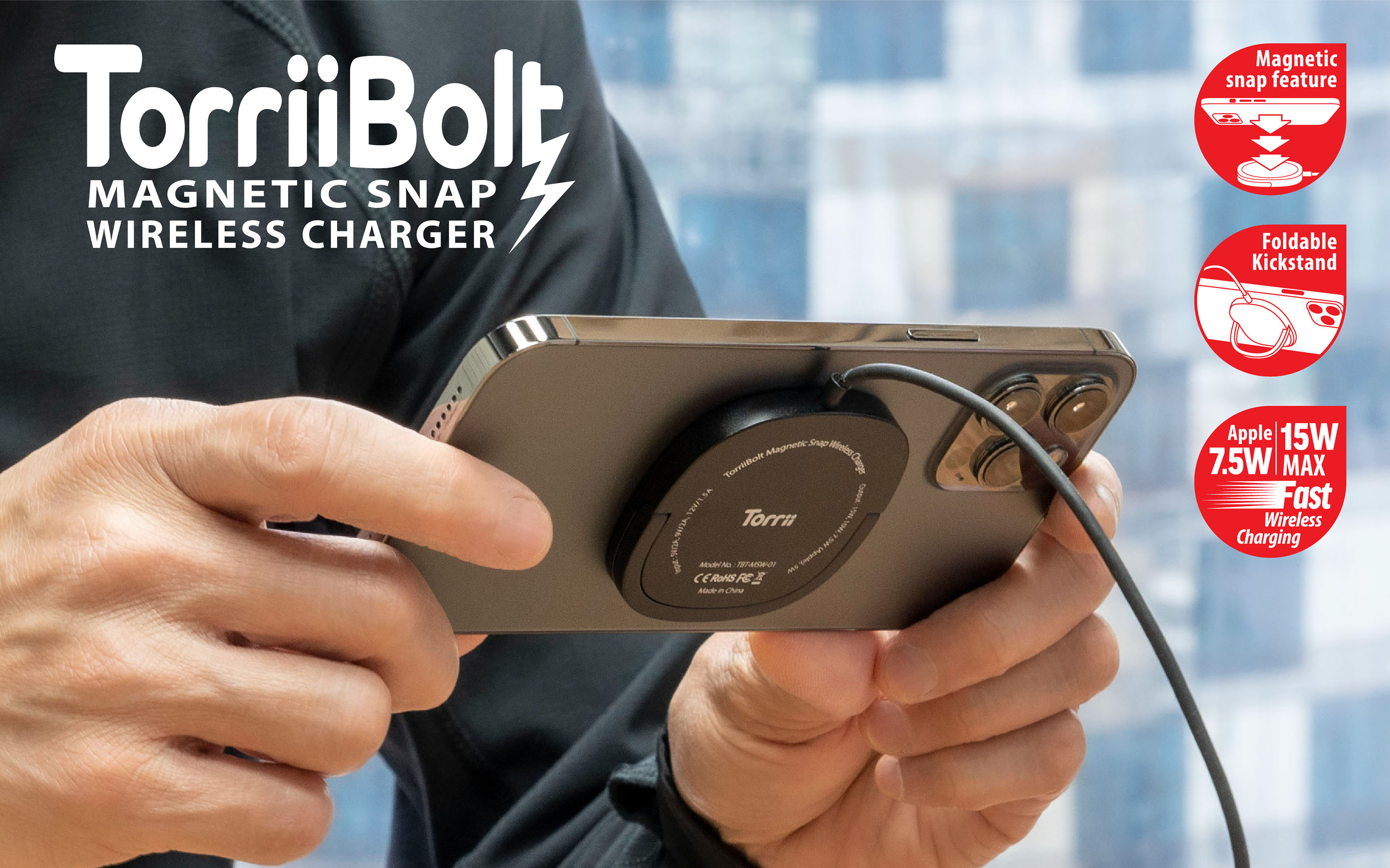 Torrii introduces  TorriiBolt Magnetic Snap Wireless Charger